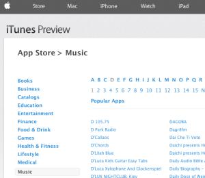 DaGr8Fm Apple App